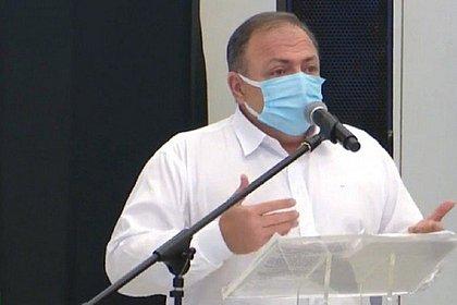 Pazuello diz que vacinação contra covid começa 'no dia D, na hora H'