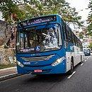 Com o toque de recolher, ônibus só circularão em Salvador até 22h, de 19 a 25 de fevereiro