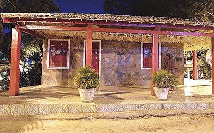 O Opô Afonjá foi fundado em 1910 em uma área de 39 mil metros quadrados, em São Gonçalo do Retiro