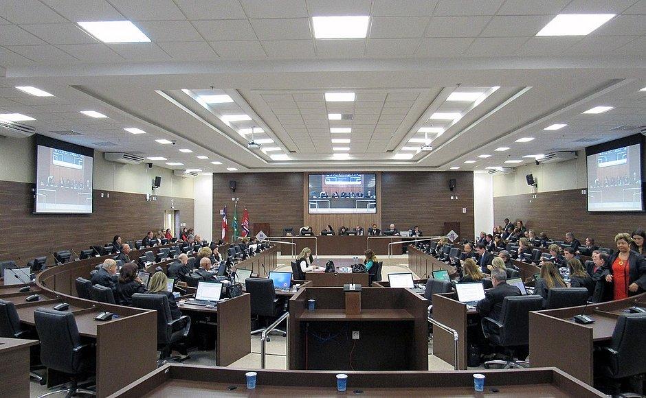 faae79b5a13e35 Após críticas de 'censura', TJ-BA suspende decreto para monitorar ...