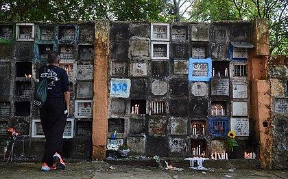 Militantes mortos durante a ditadura serão homenageados em SP