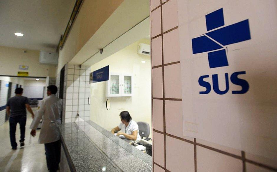 Oposição quer barrar decreto que sinalizaria projeto de privatização do SUS