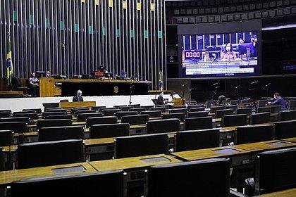 Cúpula da Câmara vai ao Conselho de Ética contra Daniel Silveira