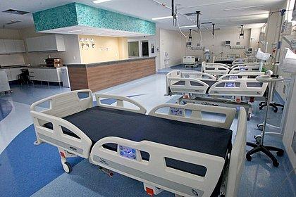 Hospital Couto Maia muda endereço; atendimento começa segunda (9)