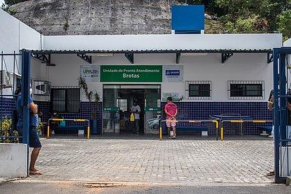 Bahia zera fila de regulação de pacientes intubados em UPAs