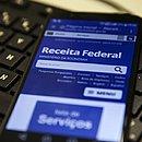 Contribuintes podem usar aplicativo fornecido pela Receita Federal