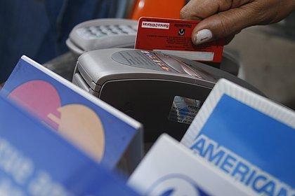 Clientes endividados da Caixa podem negociar dívidas com até 90% de desconto