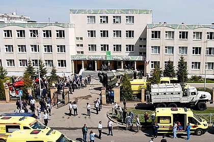 Ataque a tiros deixa pelo menos 11 mortos em escola na Rússia