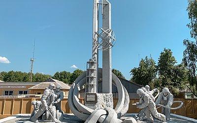 Monumento às pessoas que atuaram no local após acidente