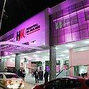 Crimes foram descobertos durante inspeção do MP-BA no Hospital da Mulher, onde vítimas estavam