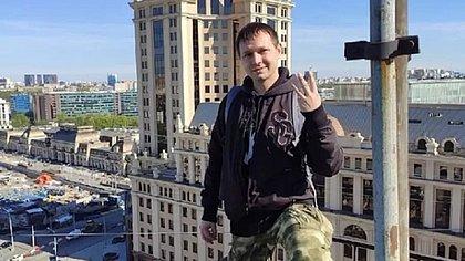 Youtuber russo morre enquanto gravava vídeo em prédio abandonado