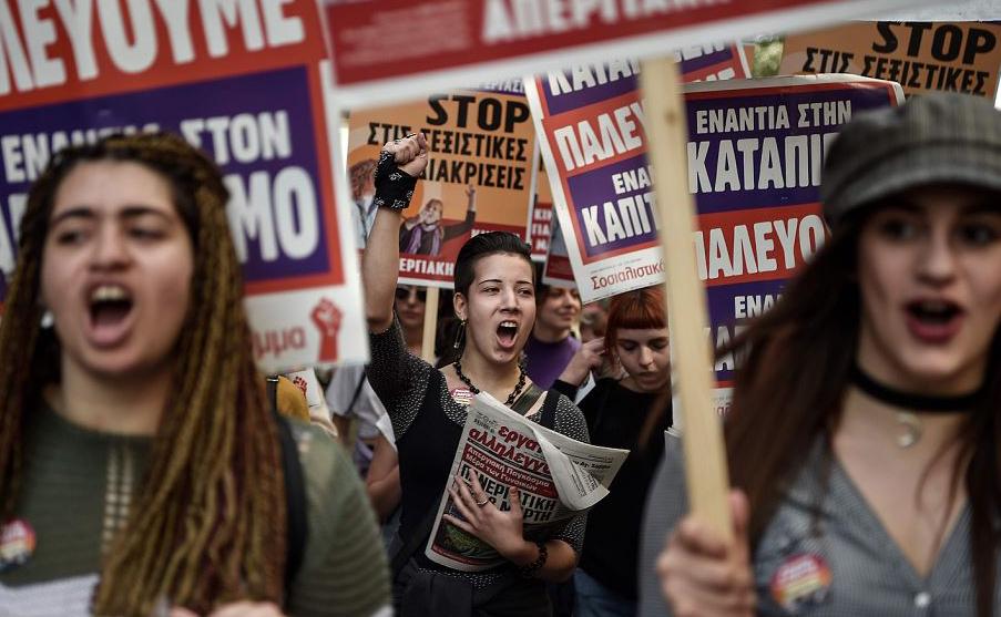 Marcha no centro de Atenas.