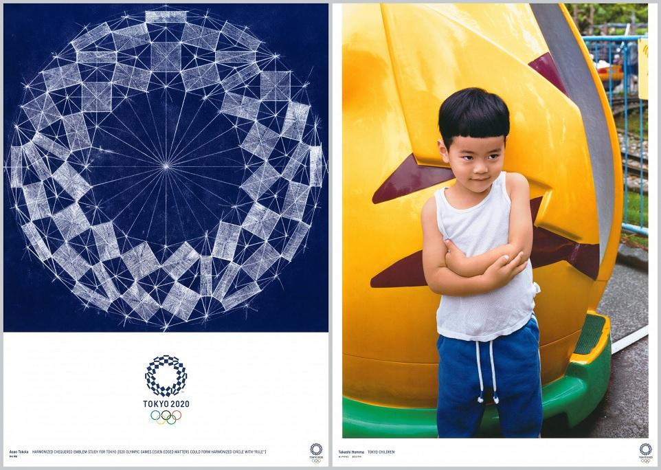 Artes de Asao Tokolo e Takashi Homma para os Jogos Olímpicos de Tóquio-2020