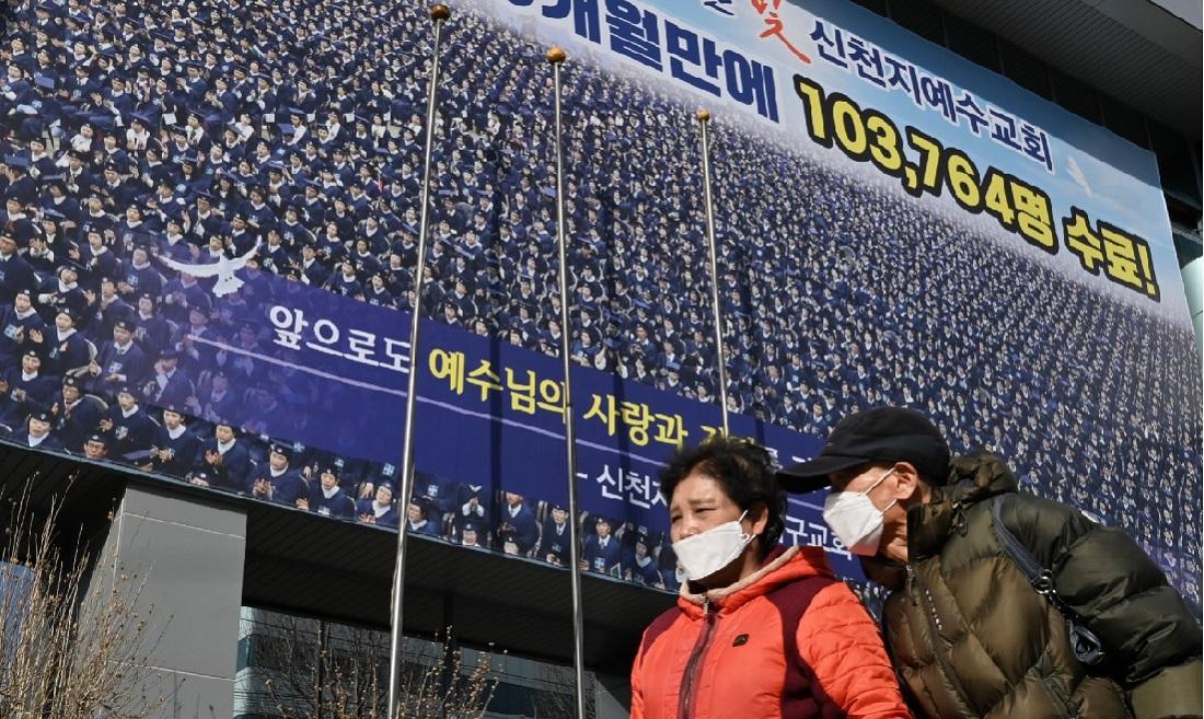 Pacientes sul-coreanos curados do coronavírus voltaram a testar positivo